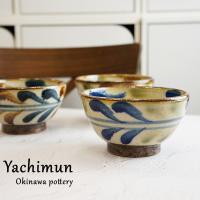 やちむん マカイ 4寸 茶碗 陶芸こまがた デイゴ柄 お茶わん お茶碗 おしゃれ 沖縄陶器 皿 食器 駒形爽飛