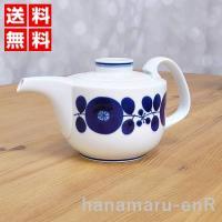 即納可能♪丁寧に梱包してお届けいたします。陶磁器で有名な波佐見焼のブランド白山陶器の人気BLOOM(...