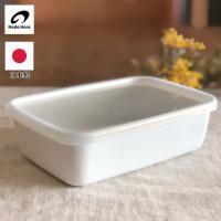 野田琺瑯のホワイトシリーズ。琺瑯でできた容器は、保存はもちろん、直火での使用も可能。調理や下ごしらえ...