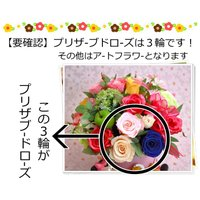 ミッキーマウス&ミニーマウス/素敵なティーパーティー /プリザーブドローズ&造花アレンジメント /クリアケース入り