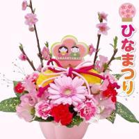 ひな祭り お雛様 初節句 桃  ギフト 雛人形ピック ピンポンマム 生花 アレンジメント