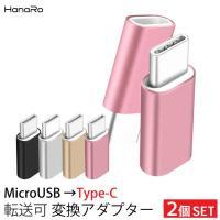 特徴  お得な同色2コセット!  ※ご選択していただいたカラーが2コセットで届きます。  Micro...