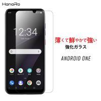 ・対応機種 Android One X1/S1/S2/DIGNO G  ・関連ワード 送料無料 強化...