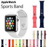 アップルウォッチ バンド ベルト 交換 apple watch series4 40mm 44mm series 3 2 1 スポーツバンド 38mm 42mm