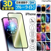 ・対応機種  iPhone7  iPhone7 Plus  iPhone6s  iPhone6s P...