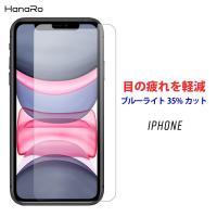 ・対応機種 iPhone7 iPhone7 Plus iPhoneSE  iPhone6s  iPh...