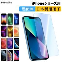 ・対応機種 iPhone X iPhone 8 iPhone 8 Plus iPhone 7 iPh...