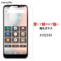 ・対応機種 TORQUE G03 KYV41 Qua phone QX rafre KYV40/DI...