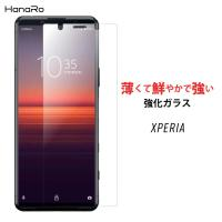 【対応機種】 Xperia XZ1 Compact(SO-02K) Xperia XZ1(SO-01...