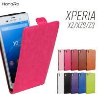 ・対応機種   Xperia Z3 SO-01G   Xperia Z3 SOL26    Xper...