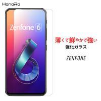 ・対応機種 ZenFone Live(ZB501KL) ZenFone Zoom S(ZE553KL...