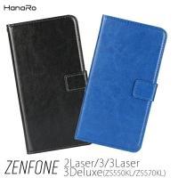 ・対応機種   ASUS ZenFone2 Laser ZE500KL  ・カラー   ホワイト ブ...