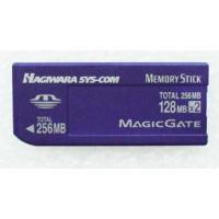 純正新品ハギワラシスコム メモリースティック256MB(128MB×2):Hagiwara Sys-...