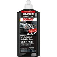SONAX カラーワックス ブラック 500ml 品番:298200