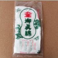 ◆絹 100% 加賀ゆびぬき作りに欠かせない真綿。 ポリエステルわたや綿のわたではどうもいい具合に作...