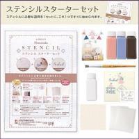 ◆試作用布地で練習できます。  ◆試作用布地を使った小さな作品の作り方を紹介しています。  ◆別売の...