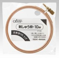 伝統的な手芸の代表「刺しゅう」用の刺しゅう枠です   生地の布目がきれいに張れます。  丈夫な調整金...