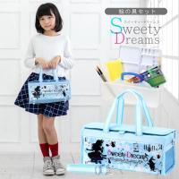 アリス柄のバッグに入った 水彩絵の具セット!  小学生の女の子に大人気!! 必要なものがそろっている...