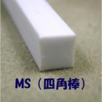 カラー:ホワイト 本体サイズ(約):縦0.3×横0.3×長250mm 素材:スチレン樹脂 入り数:1...