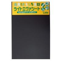 カラー:黒 本体サイズ(約):300×450×厚2mm 素材:樹脂