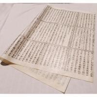サイズ(約):縦65×横95cm 入り数:1枚入 素材:パルプ・古紙