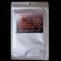 カラー:白色(やや黄色味がかっています) 本体サイズ(約):21×23cm 4枚セット パッケージサ...