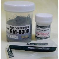 カラー:グレー色(ペースト状) 本体サイズ(約):[主剤]径6.4×高9.5cm [硬化剤]径3.8...