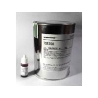 カラー:灰白色 内容量(約):[主剤]1kg [硬化剤]10g 混合比:100:0.5