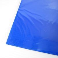 カラー:青透明 本体サイズ(約):360×670×0.4mm 重量(約):135g 素材:塩ビ 原産...
