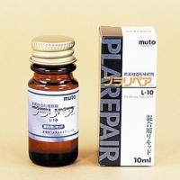 重量・容量(約):10ml 素材・原材料:メチルメタクリレート 原産国:日本