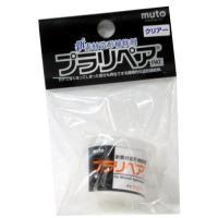 カラー:クリア 容量(約):5g 素材:アクリル樹脂 原産国:日本