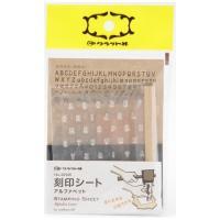 シリーズ:アルファベット パッケージサイズ(約):幅10×奥1×高17cm 素材:樹脂、木材、ゴム、...