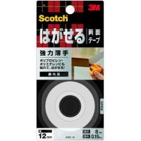 本体サイズ(約):テープ幅12mm×厚み0.15mm×長さ8M パッケージサイズ(約):幅8.2×奥...