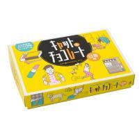 パッケージサイズ(約):幅16×奥3×高12cm セット内容:カード70枚 素材:紙 対象年齢:8歳...