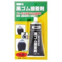 カラー:黒 重量(約):104g 成分:合成ゴム(35%)・アブゾール(60〜65%)