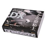 セット内容:アートクレイシルバー(銀粘土)7g×2<BR>道具(上記)、製作支援DVD、...