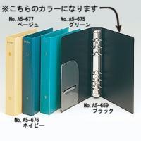 カラー:ブラック 本体サイズ(約):23×19.5×3.2cm パッケージサイズ(約):23.5×1...