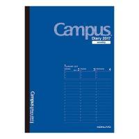 カラー:バルトブルー 本体サイズ(約):縦210×横148mm 素材:[表紙]上質紙 製本:糸かがり...