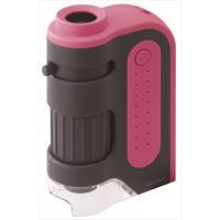 カラー:ピンク 本体サイズ(約):幅6×高9.2×奥3cm 重量(約):60g(電池含まず) 素材:...
