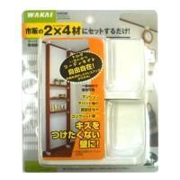 カラー:ホワイト パッケージサイズ(約):幅150×奥70×高180mm 素材:ABS、CRゴム、ス...