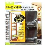 カラー:ダークブラウン パッケージサイズ(約):幅150×奥70×高180mm 素材:ABS、CRゴ...