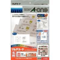 カラー:(カード)白 本体サイズ(約):A4判(21×29.7cm) パッケージサイズ(約):幅21...