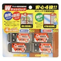 サイズ(約):幅6×奥0.3×高2.5cm 素材:ステンレス、粘着テープ 入り数:4個 カラー:シル...