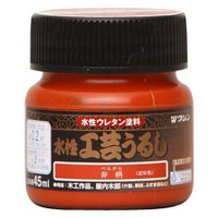カラー:弁柄 本体サイズ(約):径6×高5cm 内容量:45ml 成分:合成樹脂、顔料、添加剤、凍結...