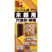 カラー:ブラウン サイズ(約):幅2×奥2×高5.5cm パッケージサイズ(約):幅8×奥2×高18...