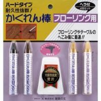 カラー:ライトオーク、ブラウン、ダークブラウン、ナチュラル サイズ(約):[1本]径1×高7.5cm...