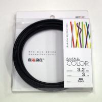 カラー:カラス 本体サイズ(約):径3.2mm×3m巻 重量(約):63g 素材:[被覆材]塩化ビニ...