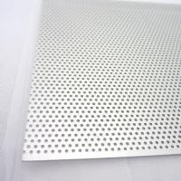 本体サイズ(約):縦200×横300×厚0.5mm 重量・容量(約):穴径,ピッチ(1Φ×2P) 素...