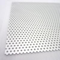 本体サイズ(約):縦200×横300×厚0.5mm 仕様:穴径,ピッチ(1.5Φ×3P) 素材・原材...