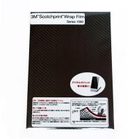カラー:カーボンブラック 容量(約):1枚入り パッケージサイズ(約):幅20×奥0.2×高30cm...